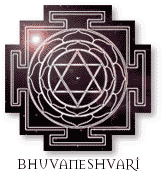 Bhuvaneshavari Conscious Space, Power of knowledge