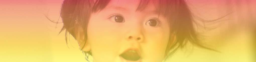 ARIES CHILD