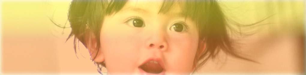 LEO CHILD