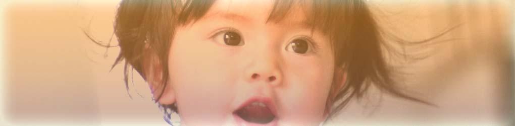 SAGITTARIUS CHILD